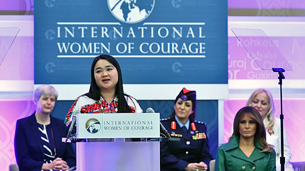 Myanmar activist Naw K'nyaw Paw speaks at the International Women of Courage awards ceremony at the U.S. State Department in Washington, D.C., March 7, 2019.