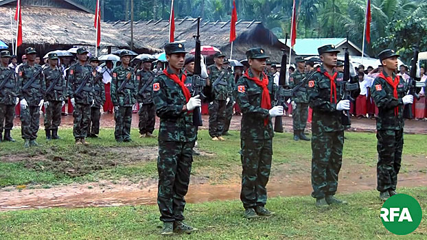 Soldiers from the Mon National Liberation Army participate in a military drill at a base in southeastern Myanmar's Mon state in an undated photo.