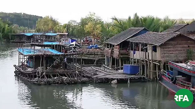 A traditional bamboo raft called a kyar-phaung is moored to a dock in Ye township, southeastern Myanmar's Mon state, in an undated photo.