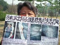 AFP_China_rights_petitioner_200.jpg