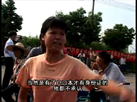 Taishi_video.jpg
