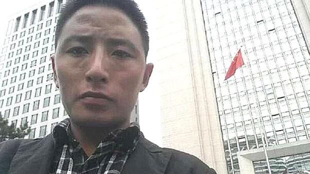 Tibetan language rights advocate Tashi Wangchuk is shown in an undated photo.