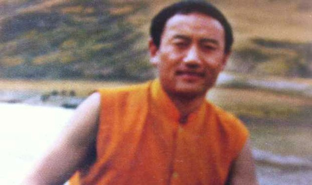 Ngawang Gyaltsen is shown in an undated photo.
