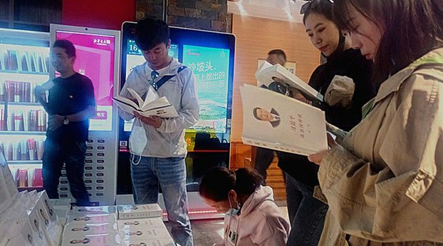 Tibetan and Chinese youth browse the Xinhua bookstore in Tibet's regional capital Lhasa in an undated photo.