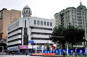 The Kadeer Trade Center (c) and Akida Trade Center (r) in Urumqi, Sept. 5, 2009.