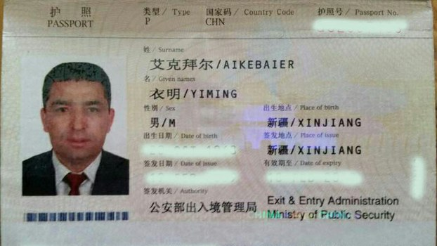 A photo showing Ekber Imin's passport.