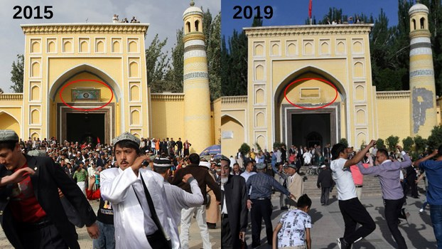 Side-by-side images show Kashgar's Id Kah mosque in 2015 and in 2019, after the removal of the plaque and the star-and-crescent structures from the tops of the its dome and minarets.