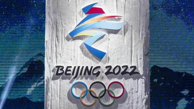 The logo for the 2022 Winter Olympic and Paralympic Games is revealed during an official ceremony in Beijing, Dec. 15, 2017.