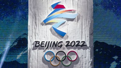 uyghur-winter-games-2022-logo-reveal-dec-2017.jpg