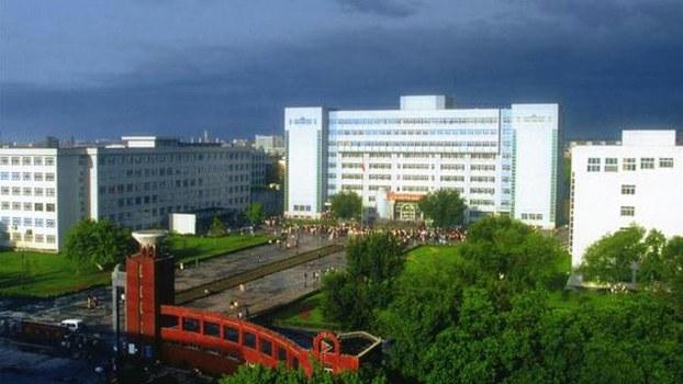 Xinjiang University in Urumqi, in an undated photo.