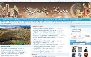 Screengrab of 'Uyghur Online' message board, on April 19, 2010