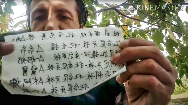 Miradil Hesen displays a Mandarin Chinese list of names of family members who have been targeted by authorities in Xinjiang in a video shot in selfie-mode, in China's Jiangsu province and posted to YouTube on Sept. 3, 2020.