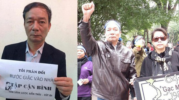 "Undated photos of Vietnamese blogger Nguyen Tuong Thuy who was arrested in Hanoi on charges of ""making, storing, and disseminating documents and materials for anti-state purposes,"" May 23, 2020."