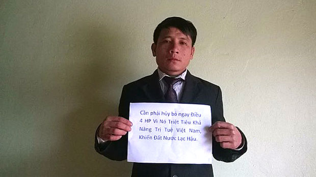 Brotherhood for Democracy member Nguyen Trung Ton is shown in an undated photo.