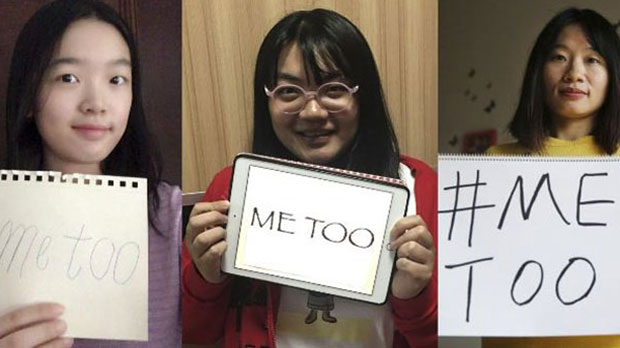 Chinese women display the hashtag #metoo as the movement against sexual harassment catches on in China despite government efforts to suppress it, in file photograph