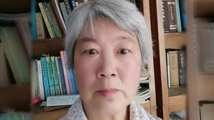 Huang Chun, a retired professor at the Guizhou Nationalities University, who was sentenced to a 15-day administrative sentence after she retweeted photos of anti-government protests on social media, in undated photo.
