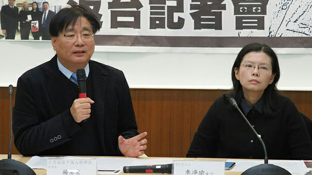 Lee Ching-yu, wife of Lee Ming-cheh, a Taiwanese rights activist and NGO worker jailed by the Chinese Communist Party for subversion, talks to media in Taiwan following her trip to the United States to seek support for her husband's case, Feb. 12, 2019