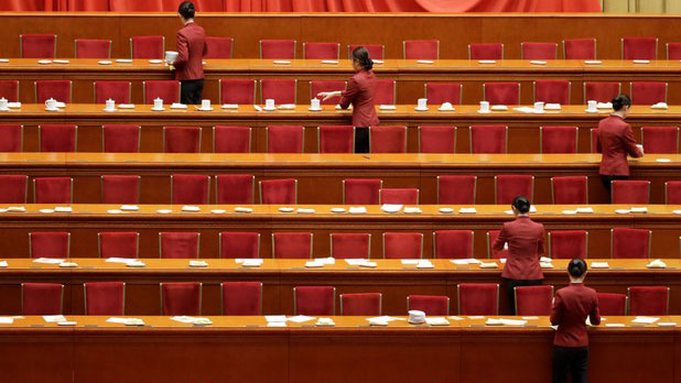 Scene at the 19th Chinese Communist Party congress in Beijing, Oct. 2017.
